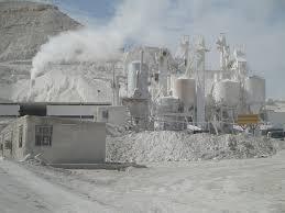 پاورپوینت گچ و آهک و سیمان از معدن تا ساختمان