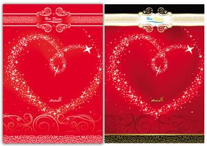 طرح لایه باز جلد دفتر  مدارس شامل دو فایل طرح قلب